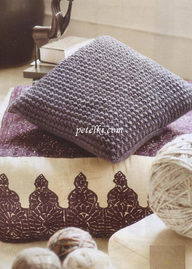 Вязание - Чехол для подушки