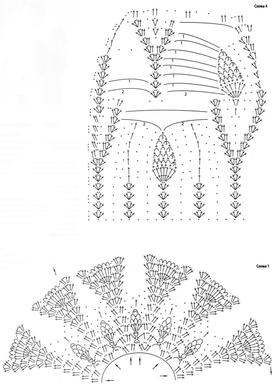 Схемы вязания крючком болеро кардиган