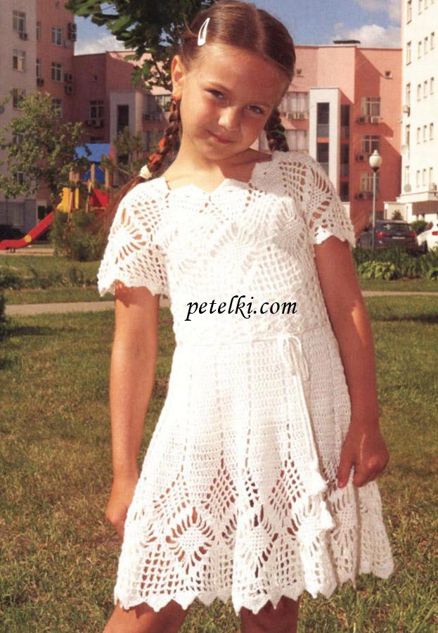 платье для девочки » Образовательный