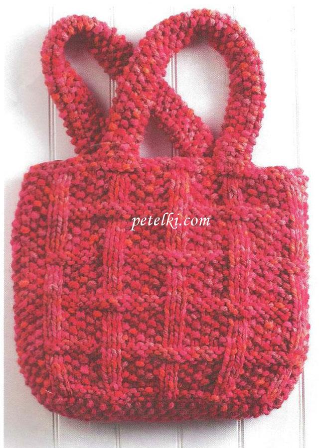 Эта сумка связана спицами из толстой пряжи.  Передняя и задняя части выполнены узором, имитирующим плетение, а дно