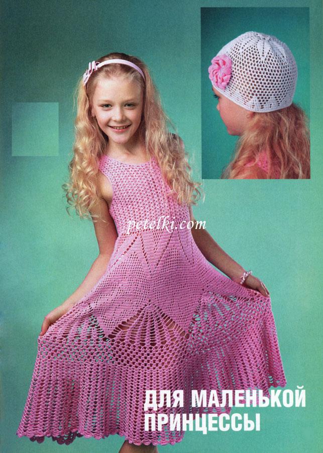 Вязание крючком ажурная шапочки для девочки