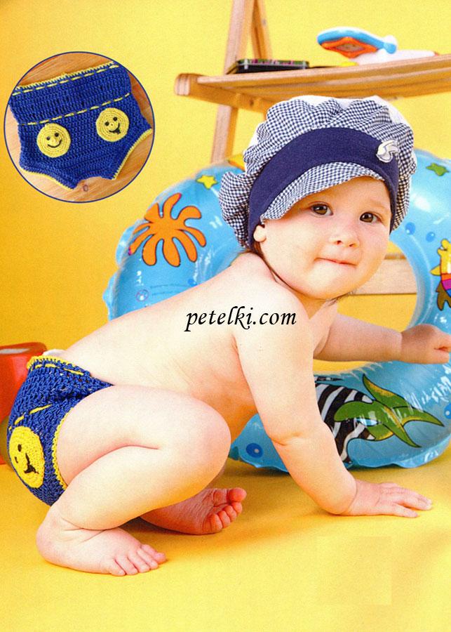 Вязаные трусики для малыша