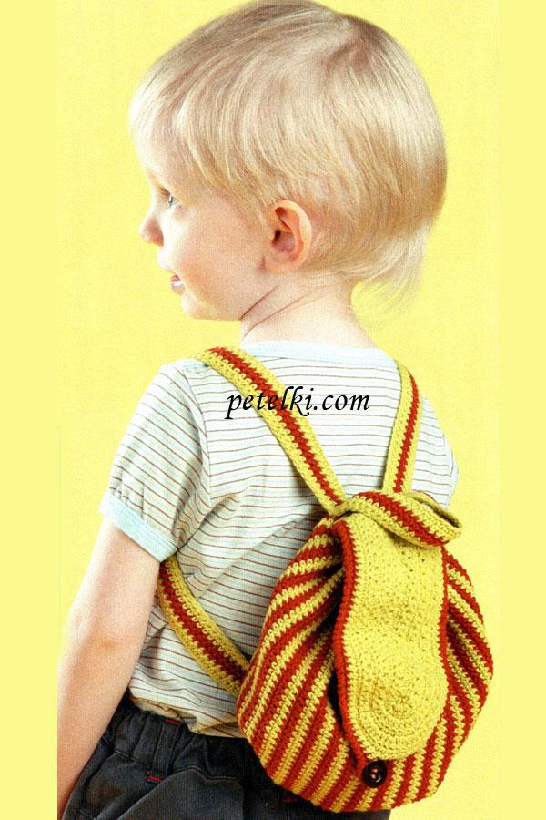детские вязаные рюкзачки - Сумки