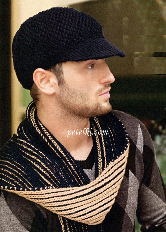 Мужскаякепка и шарф вязаные