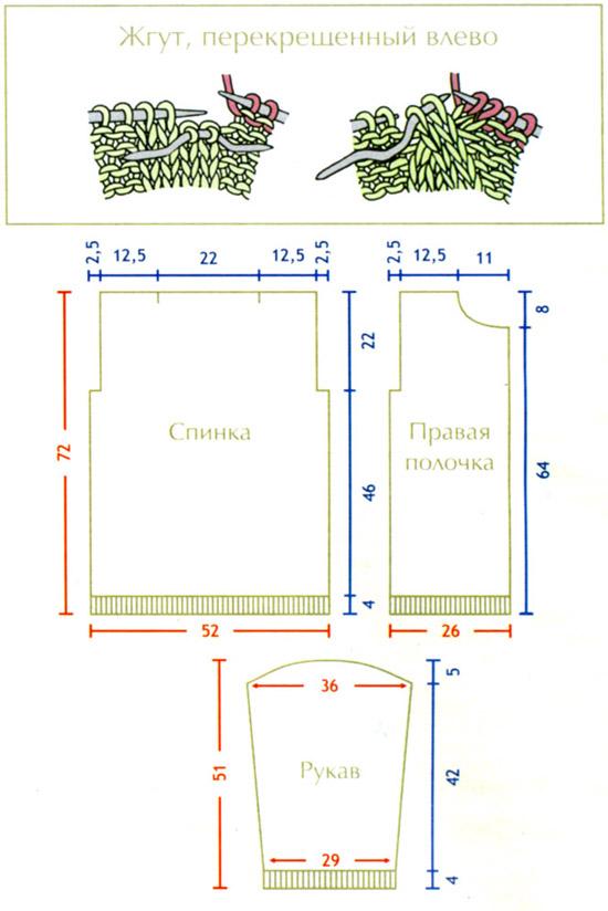 Вязание пряжа букле схемы