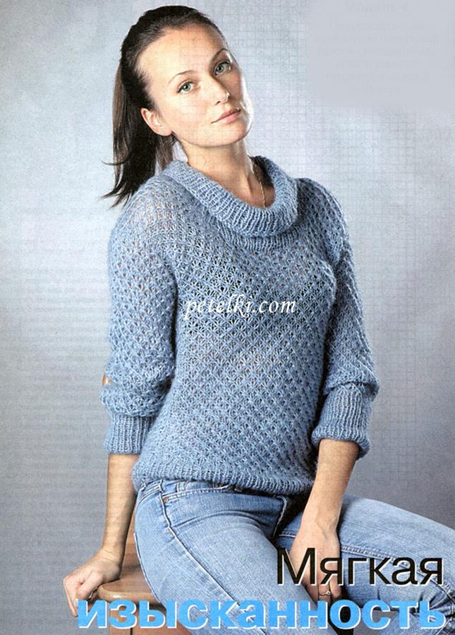 Мохеровый свитер с широким