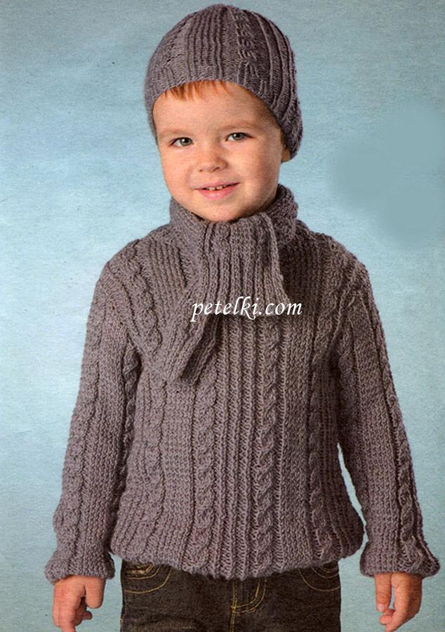 пуловер шапка и шарф для мальчика
