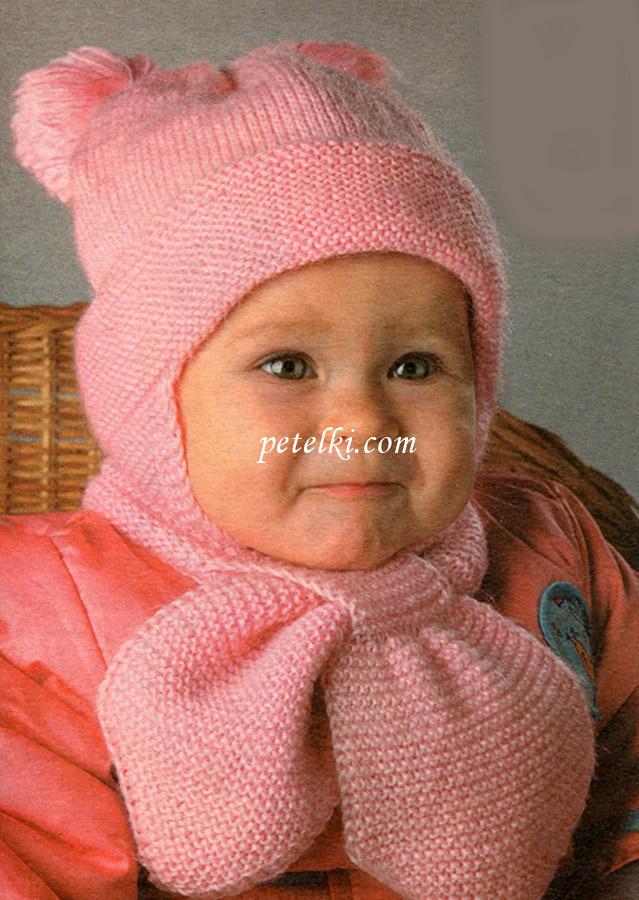 Шапка с ушками и помпонами и шарф