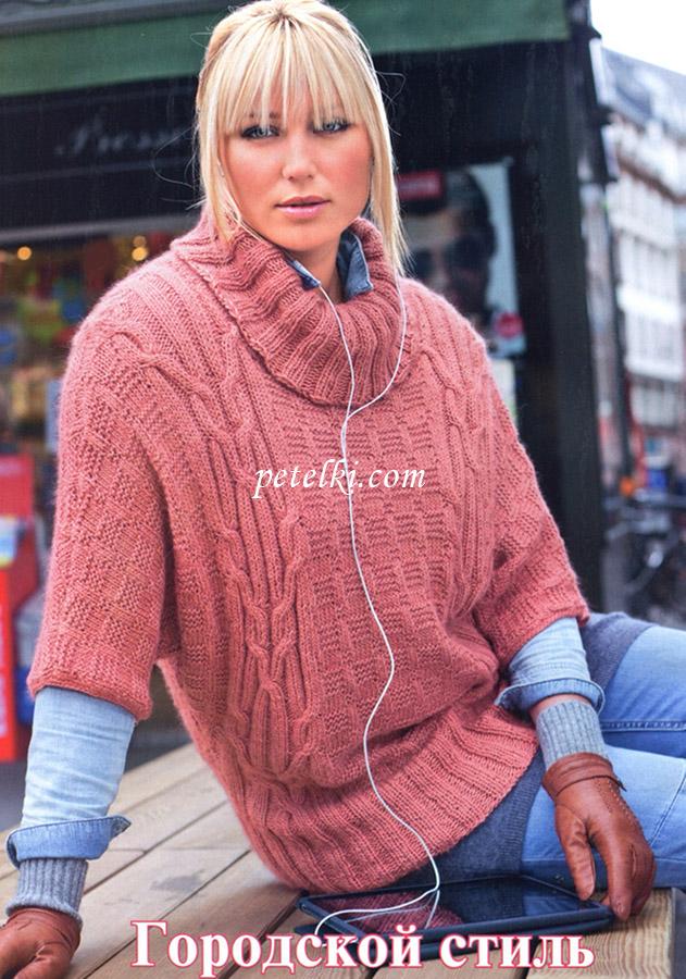 Пуловер-кимоно с воротником-