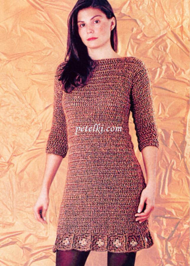 Платье с укороченными рукавами