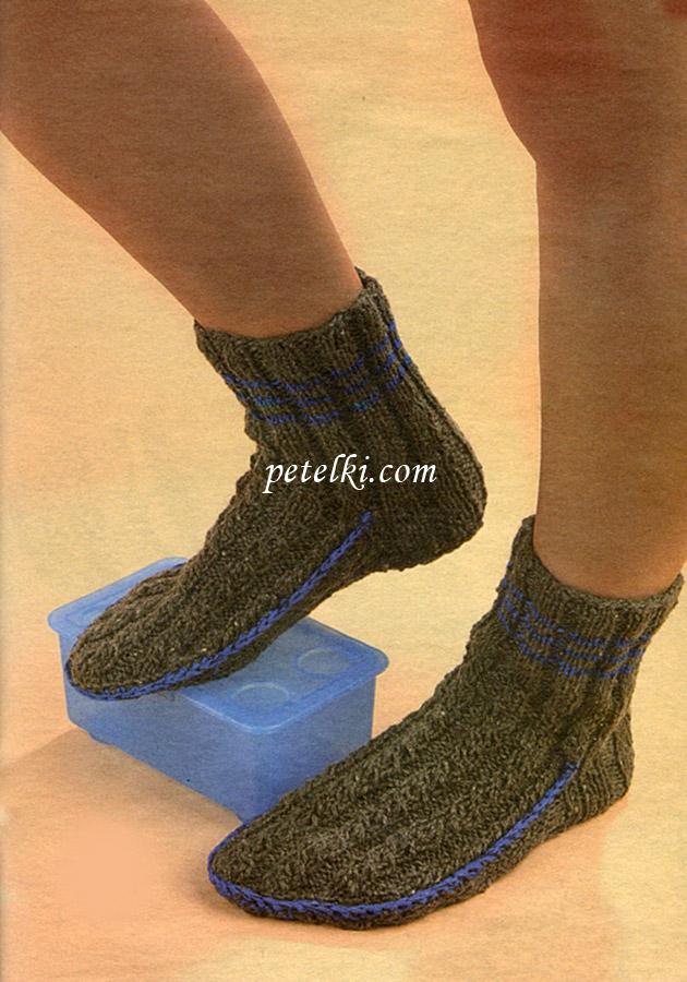 Мужские серые носки