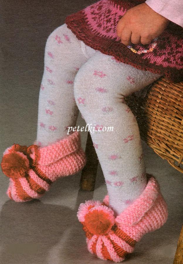 Носки детские вязание