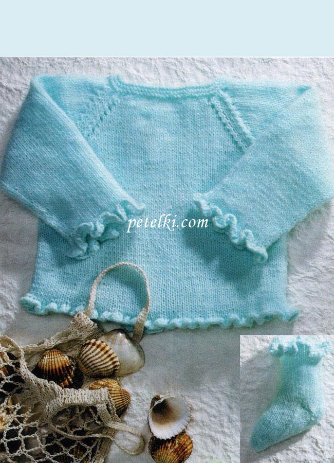 Джемпер и носочки для новорожденных