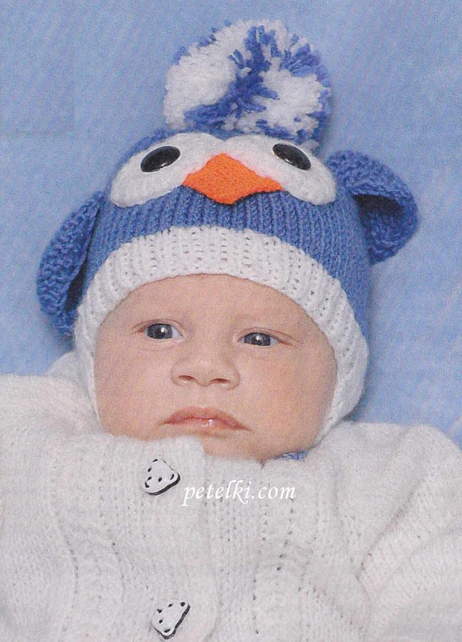 Вязать спицами новорожденному 0-3 месяцев