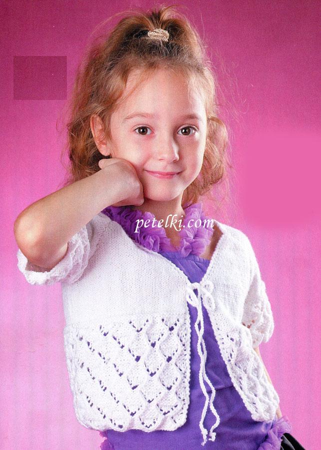 Кардиган для девочки спицами схемы и описание