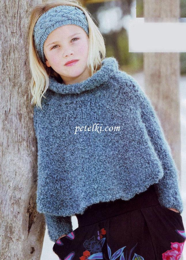 Детский свитер-пончо связан