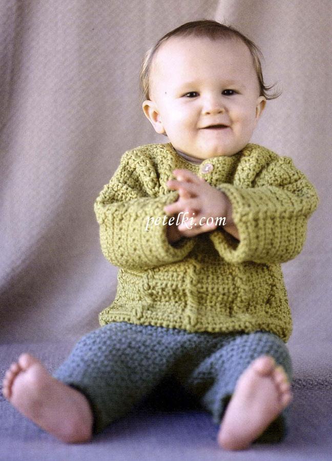 Пуловер и штаны для малыша