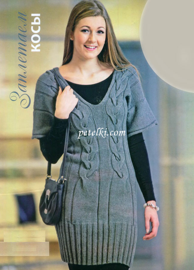 Платья туники вязанныя спичами