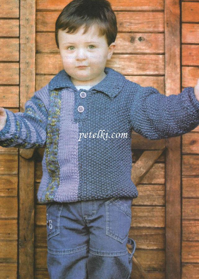 вязание спицами кофты для мальчика 10 лет