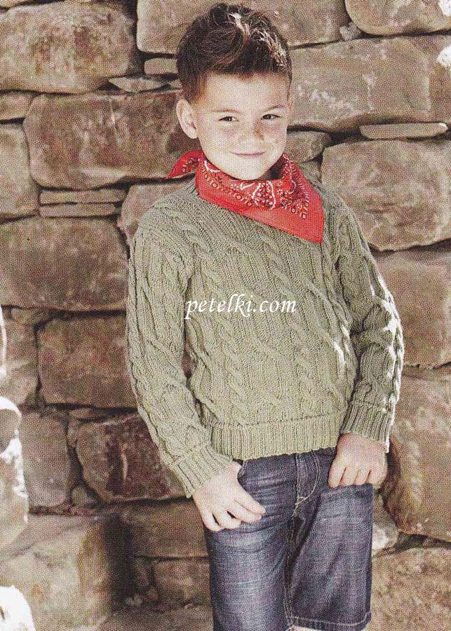 Пуловер с косами для мальчика с доставкой