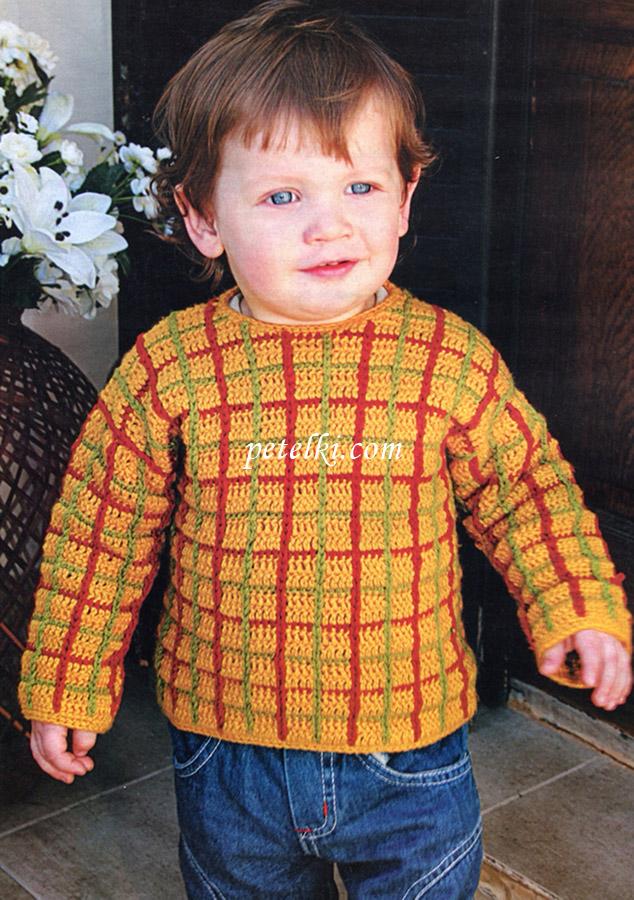 Детский пуловер в клеточку