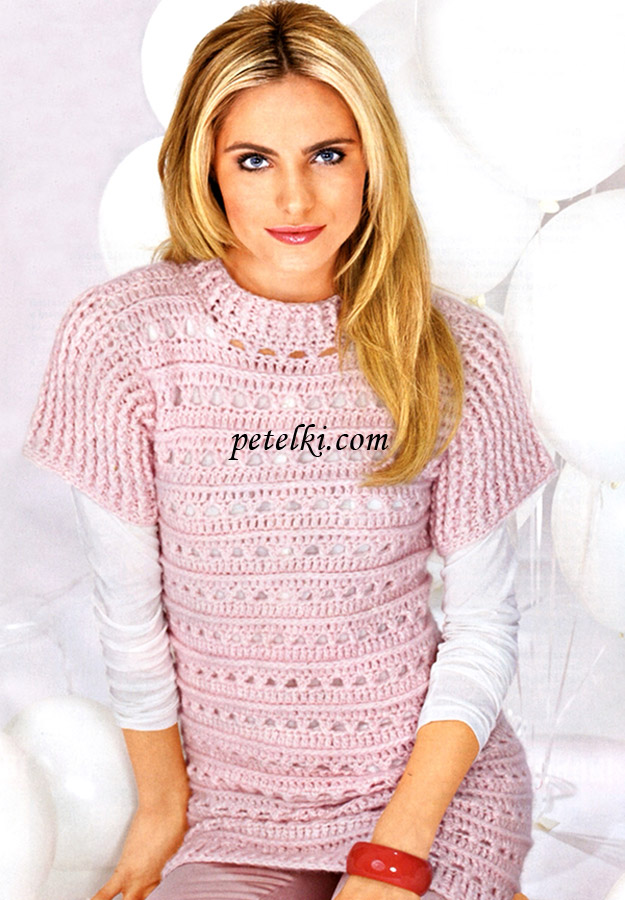Узорчатый длинный пуловер