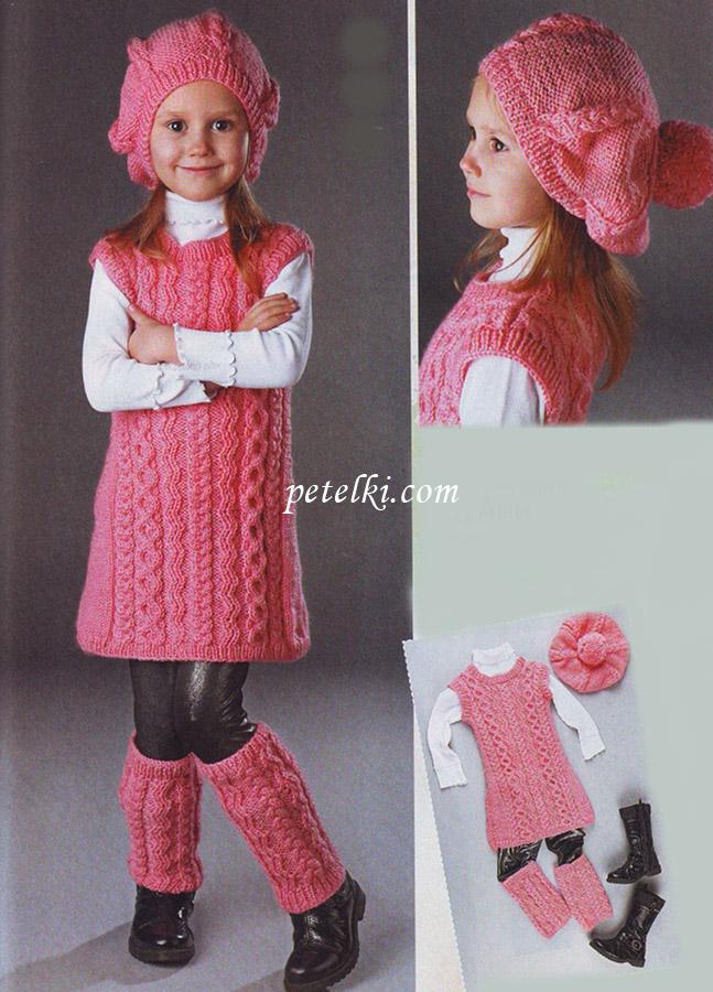 """Рубрика: Вязание  """" Вязание для детей  """" Платья, сарафаны и туники. голубое платье для девочки вязаное спицами."""