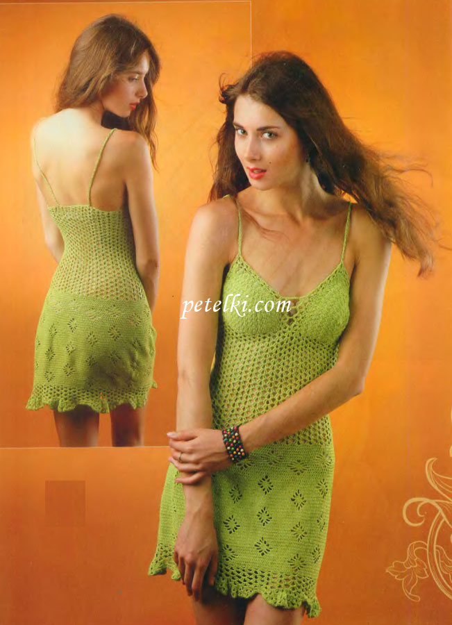 Платье с бюстье на бретелях