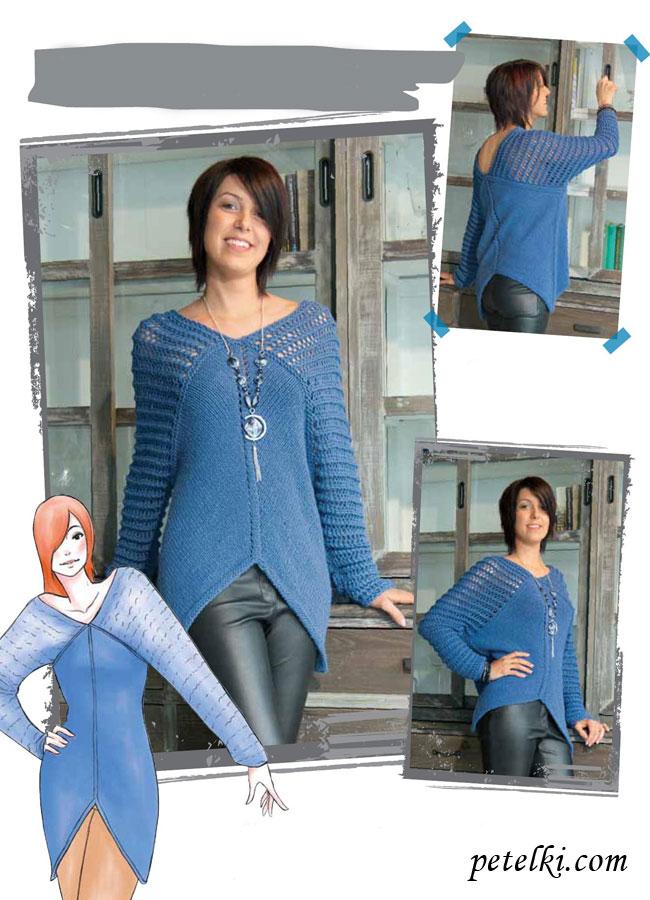 Пуловер с ажурными рукавами