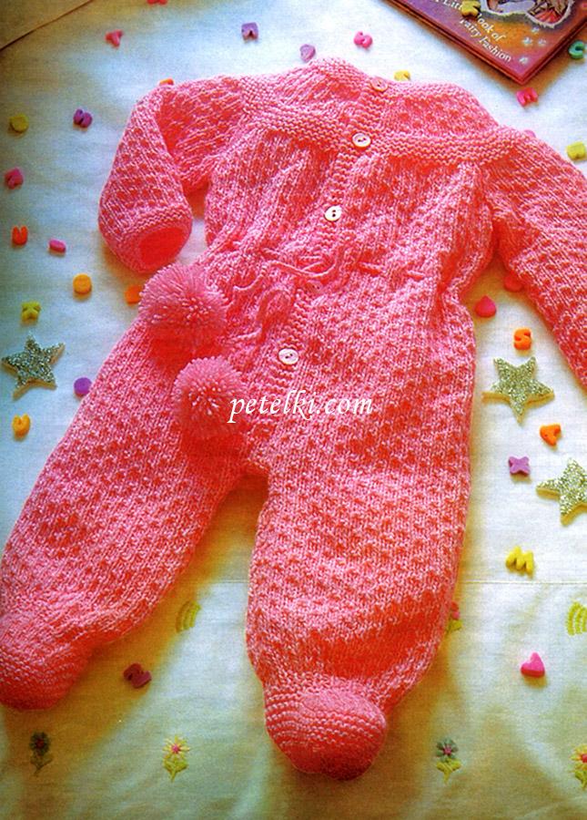 Розовый комбинезон с носочками