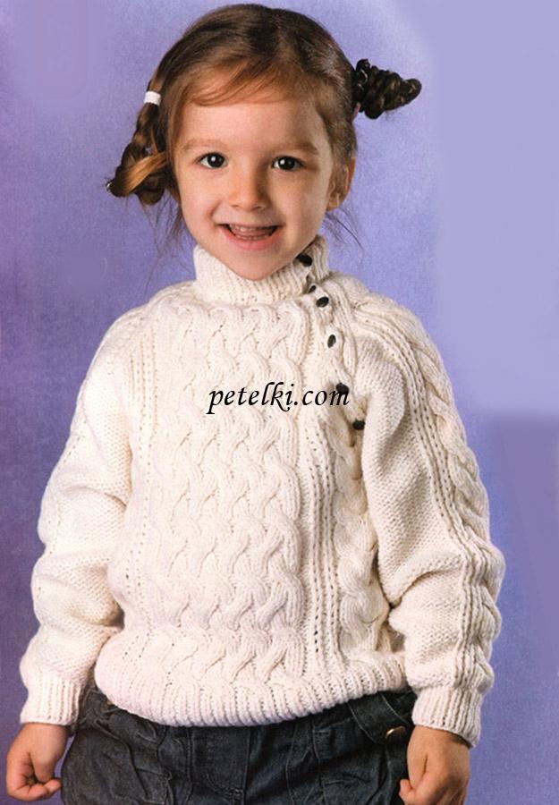 Кофта Реглан Для Ребенка