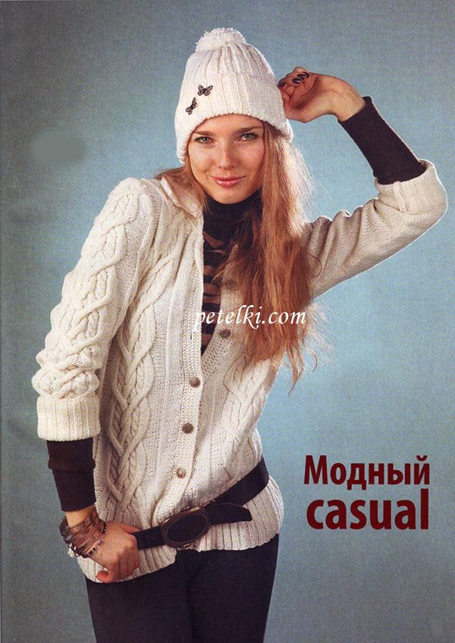 Модный жакет в стиле Casual