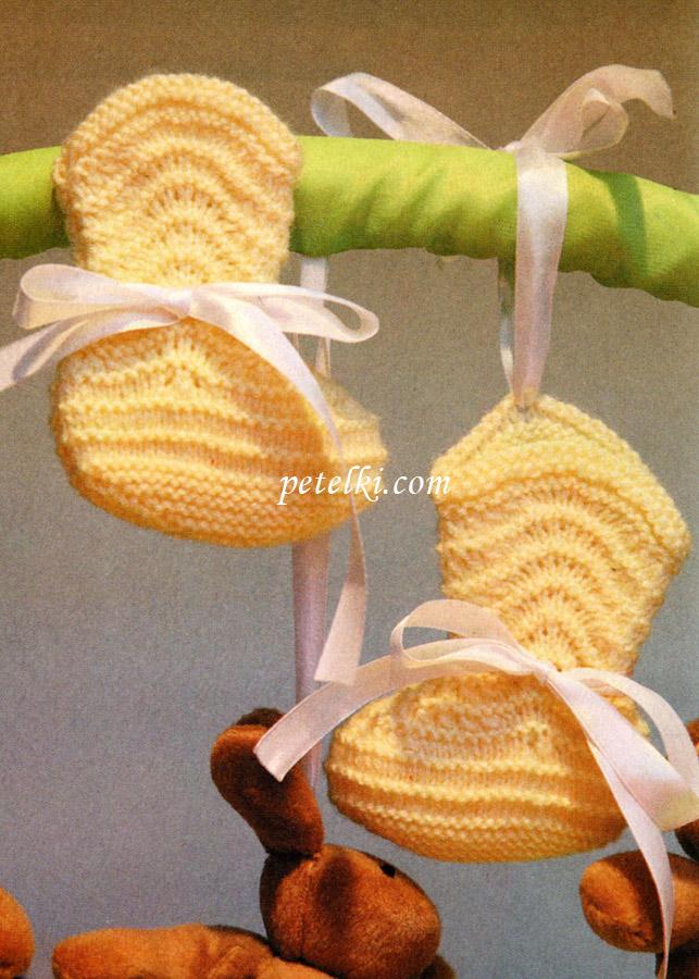 Детские носочки вязаные на двух спицах