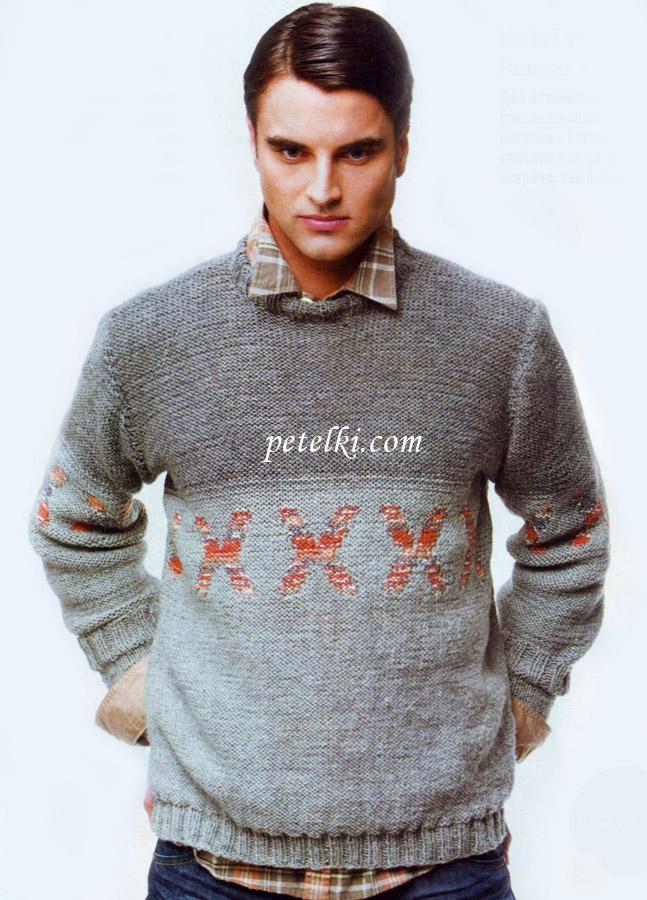 Мужской пуловер для офиса