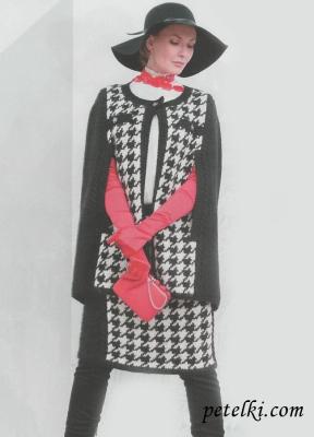 Женский комплект: кейп и юбка