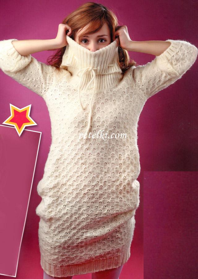 молодежное вязание для девушек