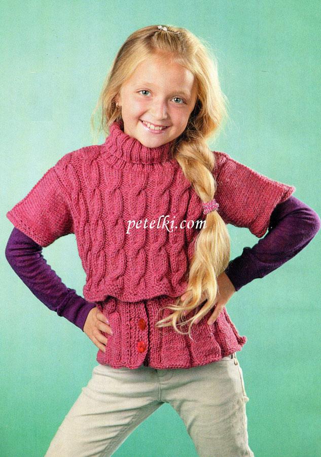 Вязаный Пуловер Для Девушки