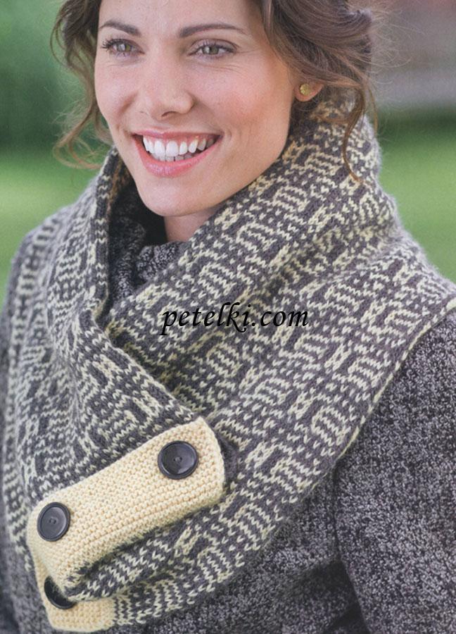 Жаккардовый шарф на пуговицах